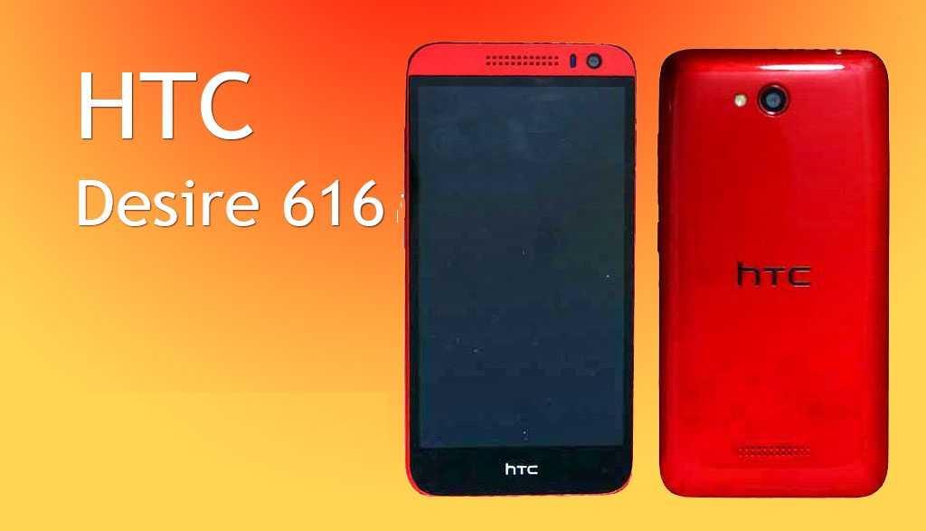 HTC 616 chỉ có duy nhất 3 màu nhưng vẫn cực nổi bật - Nguồn: chomobi.com