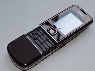 Nokia 8800 cao cấp