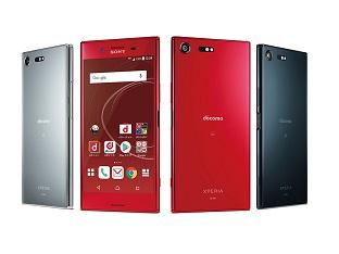 Sony XZ Premium xách tay Nhật